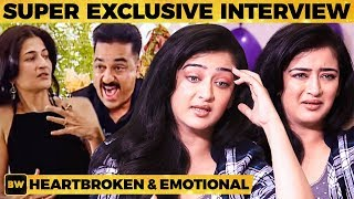 World Ended when Appa & Amma got Separated!- Akshara Haasan's Emotional Interview