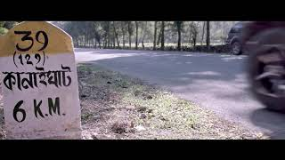 Teaser of upcoming assamese movie RAKTABEEJ. Directed by Biswajeet Borah