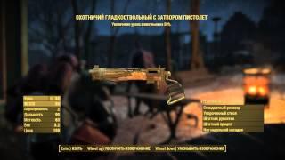 Fallout 4 Прохождение Серия 17 задание Человеческий фактор
