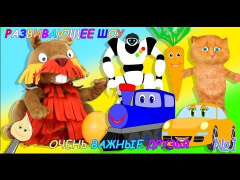 Игры Дисней с героями мультфильмов - играй бесплатно онлайн