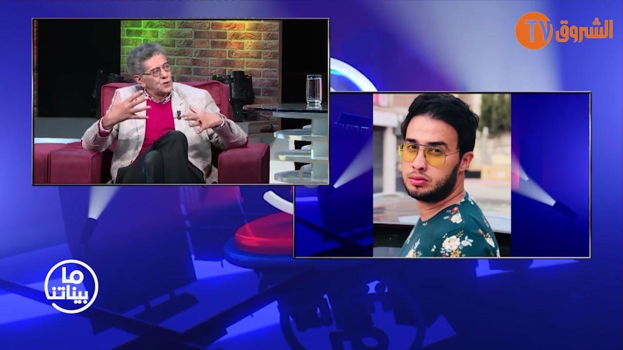 شاهد رأي صالح أوقروت عن الممثل الشاب مروان قروابي ونصيحته له!