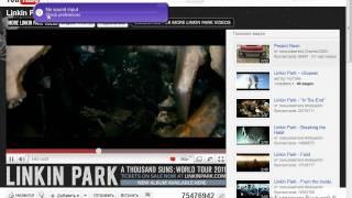 Распознавание музыки | PC-Lessons.ru(Данный видеоурок, расскажет вам о том, каким образом узнать название и исполнителя неизвестной вам песни...., 2011-02-12T12:52:09.000Z)