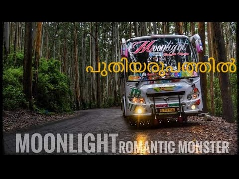 Brand new kerala tourist bus new look and mass entry