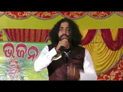 Sai Baba Bhajan  Odia Brahma Ru Subhuchi Suna Omm Sai Nada