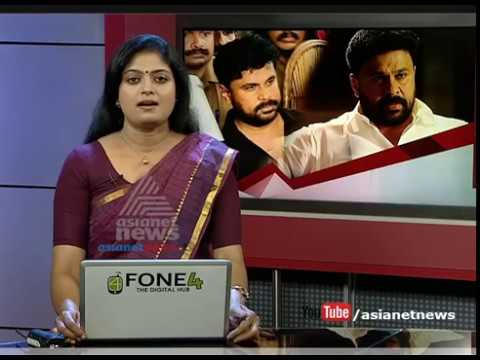 Actress attack case | Dileep files bail plea in Angamaly Court