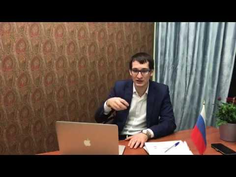 Поможет ли брак с гражданкой РФ снять запрет, отменить выдворение (депортацию)?