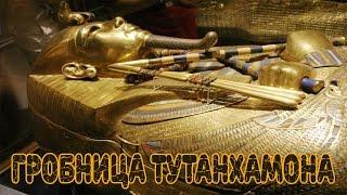 Гробница Тутанхамона.  Уникальные фотографии, снятые в то далекое время Гарри Бертоном