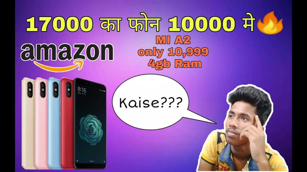 Download Latest deals in amazon 2019 17000 ka phone 10000 mein SUMMER SALE TECH WITH PIKU