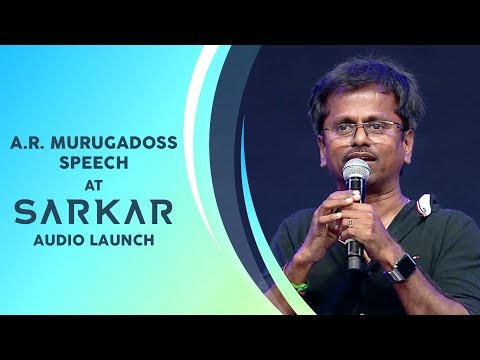A R Murugadoss Speech   Sarkar Audio Launch