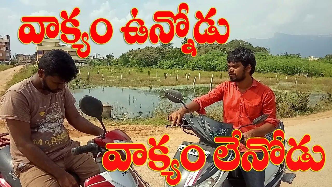 Telugu New Christian Shortfilms-2019-2020 || Jacob christian media