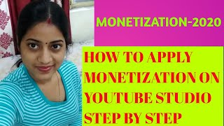 Apply For Monetization in 2020 | How to Apply Monetization on YouTube Studio # Vlogs With MOUSUMI