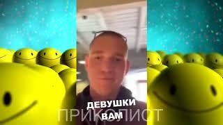 ЛУЧШИЕ ПРИКОЛЫ 2019 | ПОДБОРКА ПРИКОЛОВ | НОВЫЕ ПР...