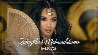 Зулайхо Махмадшоева - Балчувон / Zulaykho Mahmadshoeva - Baljuvon (2019)