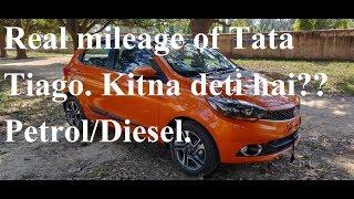 2019 Tata Tiago real mileage petrol/ diesel. Tata Tiago ka mileage kitna hai. Check link.