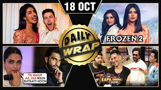 Priyanka Nick Karva Chauth, Parineeti - Priyanka In Frozen 2, Alia Bhatt SADAK 2 | Top 10 News