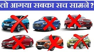 Bolero better than innova & many more⚡ shocking results ⚡ लो आ गया सच सामने ? | JD power | ASY