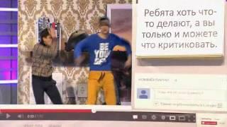 """Высшая Лига КВН-2014. Музыкальный конкурс """"ДАЛС"""""""