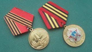 Медаль 50 лет Победы в Великой Отечественной Войне 1941 - 1945 годов Обзор цена и стоимость.