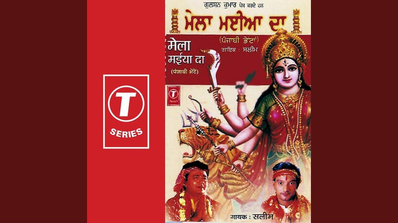 Download Mela Maiya Da