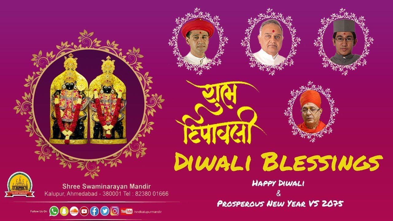 Happy New Year Jay Swaminarayan 69