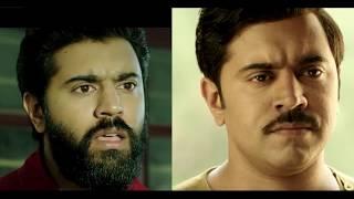 sakhavu full movie 2017  /nivin pauly ,Aishwarya Rajesh, sidharth shiva poster