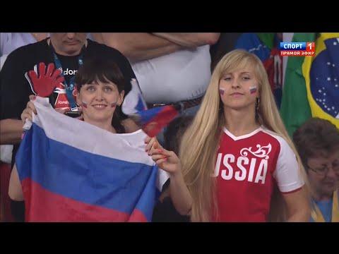 Дмитрий Мусэрский.Олимпийские игры.Лондон 2012.Россия-Бразилия