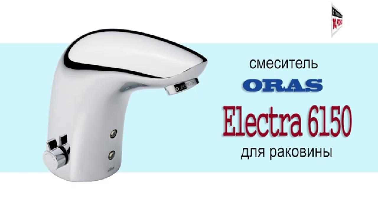 GROHE Minta Touch Zedra Touch Смесители для кухни Кухня - YouTube