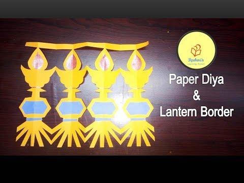Paper Diya & Lantern Border/ chain