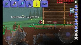 Прохождение игры Terraria на Андроид! Серия 30--- Пираты