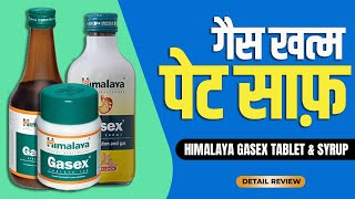 Himalaya Gasex | Usage, Benefits, Side-effects & Doctors Review | Dr. Mayur Sankhe | Hindi