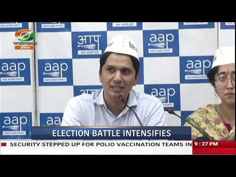 AAP complains that BJP candidate Gautum Gambhir possesses two Voter ID cards | Newsnight