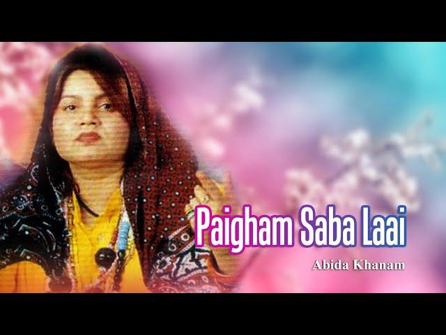 Paigham Saba Laai Hai