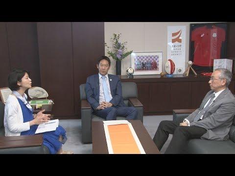スポーツ時における熱中症対策 鈴木大地スポーツ庁長官が自ら啓発