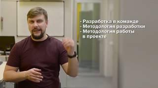 Обучение программированию в Краматорске. Компьютерная Академия ШАГ