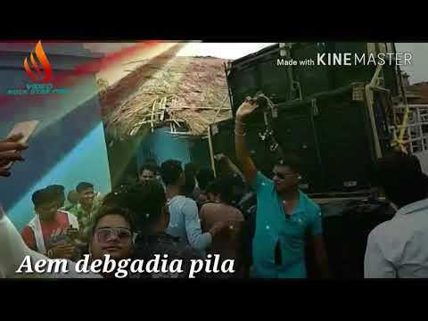 Ame debgadia Pila DJ PINU