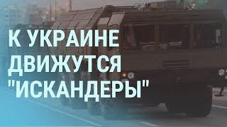 Видео из нового военного лагеря на границе с Украиной   УТРО   09.04.21