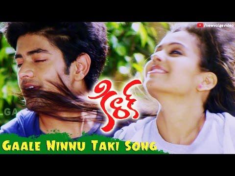 Kiraak Latest Movie Video Songs - Gaale Ninnu Taki - Anirudh, Chandini