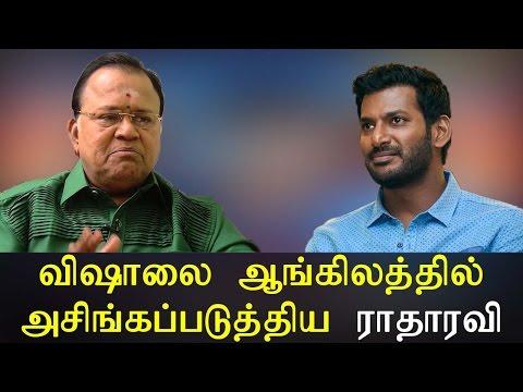 விஷாலை ஆங்கிலத்தில் அசிங்கப்படுத்திய ராதாரவி  - Latest Tamil Cinema News