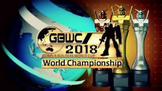 GUNPLA BUILDERS WORLD CUP(GBWC) 2018 promotional video -JP sub