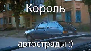 """Король автострады - ЗАЗ 1102 """"Таврия"""" (Кривой Рог, Пруды)"""