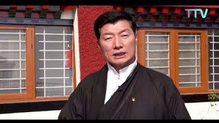 司政洛桑森格針對武漢新型冠狀病毒向境內藏人同胞傳達的信息