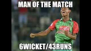India Vs. Bangladesh 3rd ODI 2015 Highlight India won by 77 runs