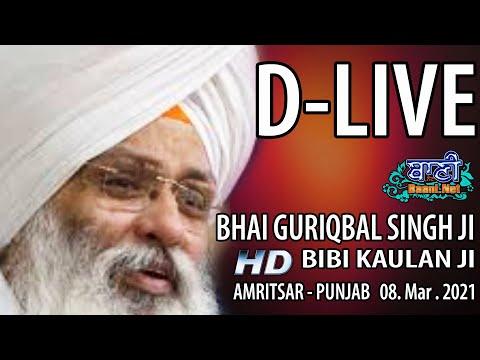 D-Live-Bhai-Guriqbal-Singh-Ji-Bibi-Kaulan-Ji-From-Amritsar-Punjab-8-March-2021