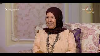 """السفيرة عزيزة - فيتامين """"نو"""" هل الجدة قادرة على تنفيذها مع الأحفاد"""