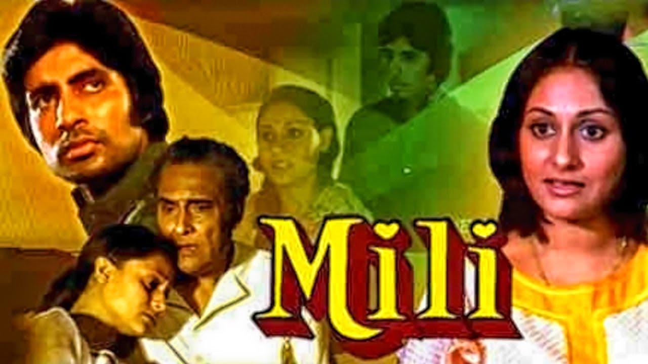 Mili (1975) Full Hindi Movie | Amitabh Bachchan, Ashok Kumar, Jaya Bachchan, Asrani, Aruna Irani