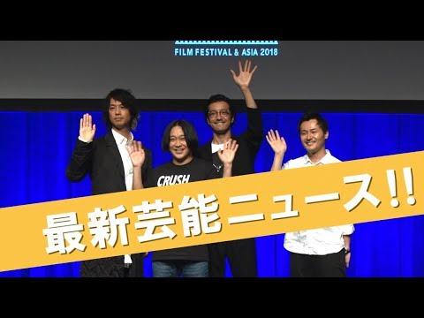 斎藤工 ショートフィルムについて熱く語る