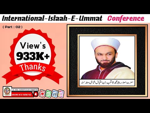 PIR MOHAMMED SAQIB BIN IQBAL SHAAMI  AT HYDERABAD PART-2