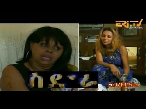 Eritrean Movie Sidra (September 19, 2015)