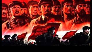 Download Есть у революции начало, нет у революции конца! Mp3 and Videos
