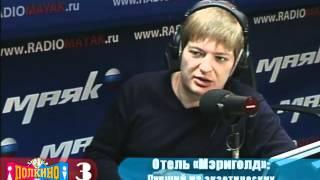 «Полкино» Выпуск №91